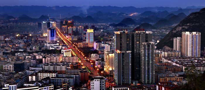 贵州兴义雄武风景区