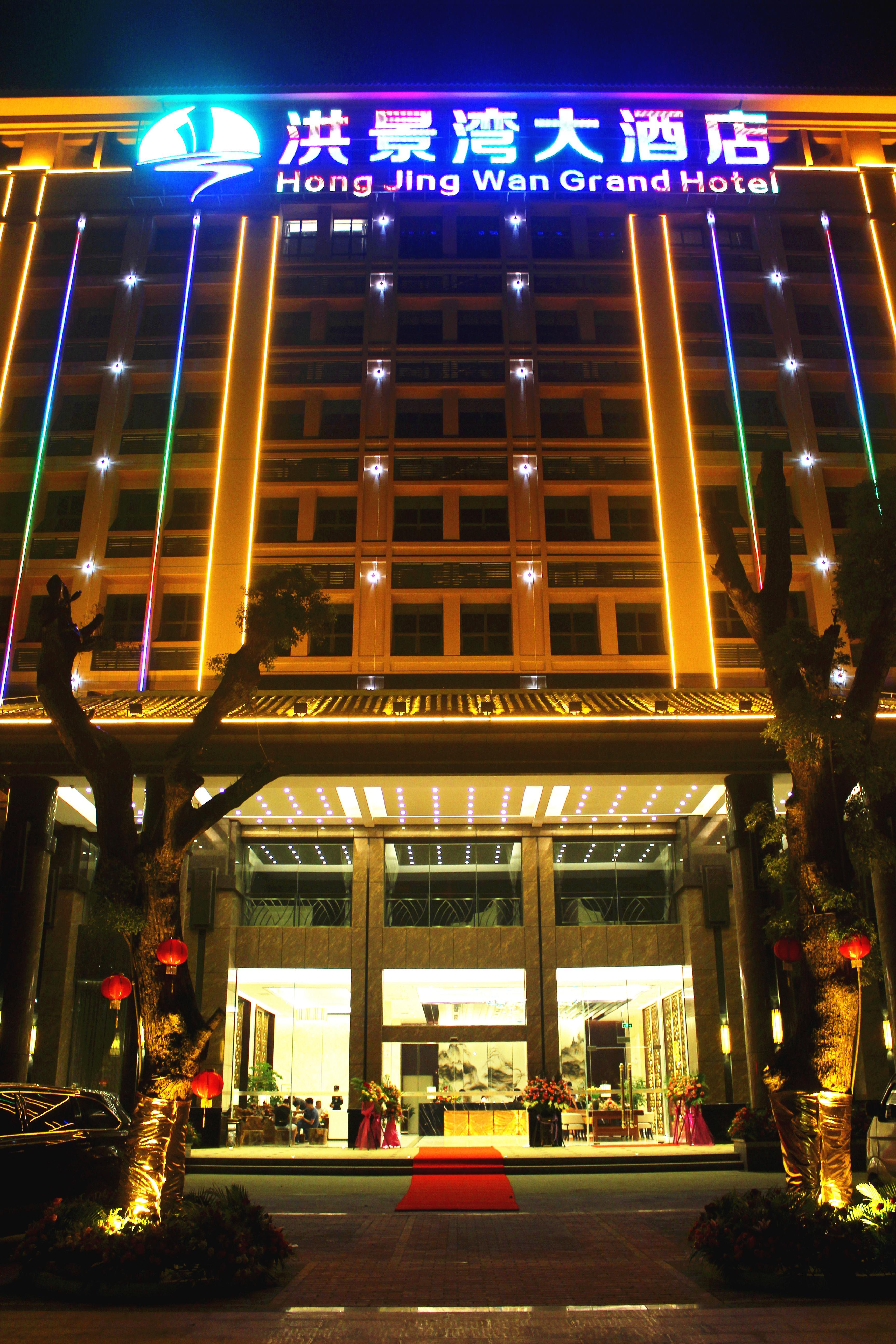 酒店外观夜景2.jpg