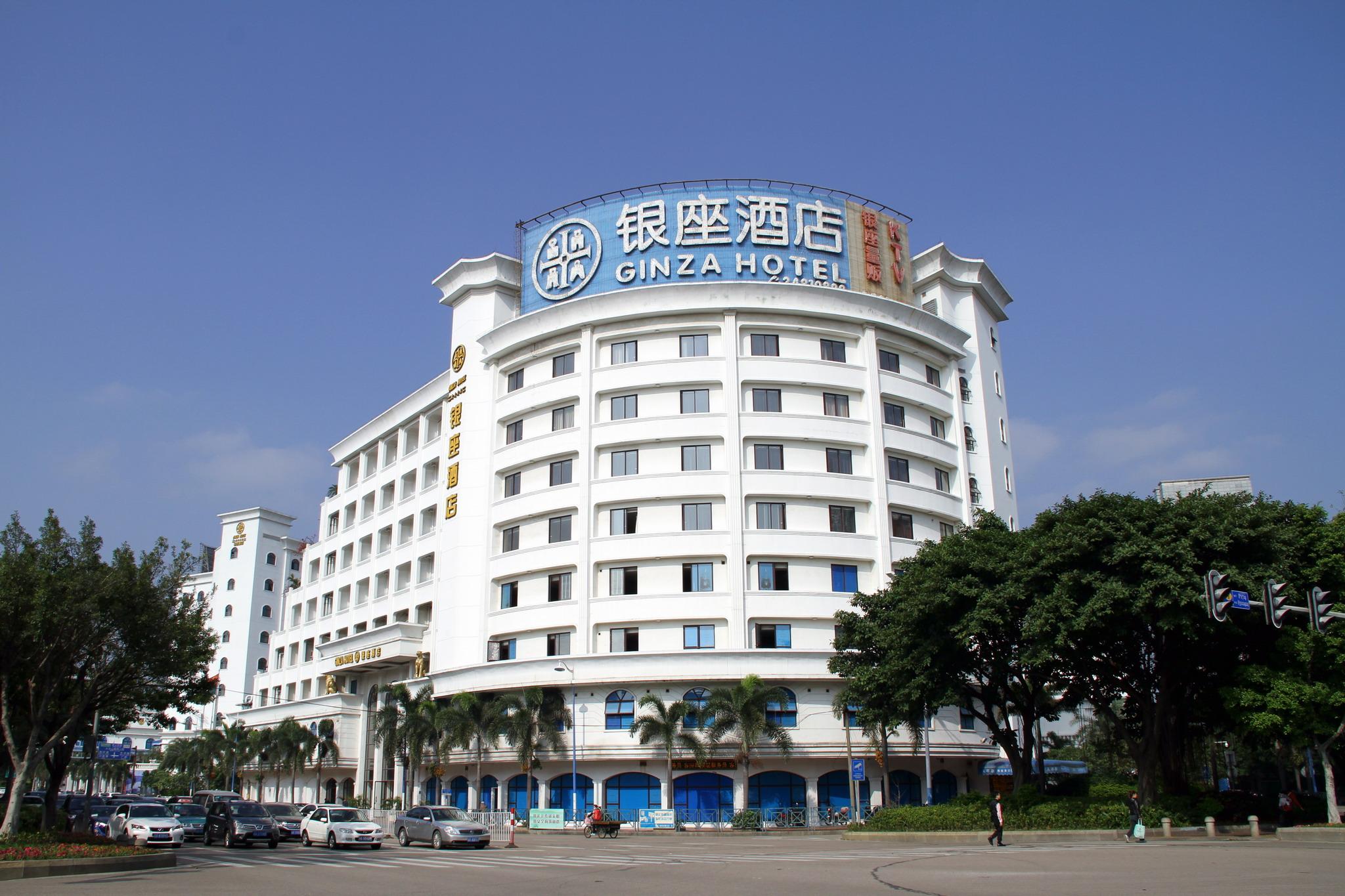 银座酒店(白天A).jpg