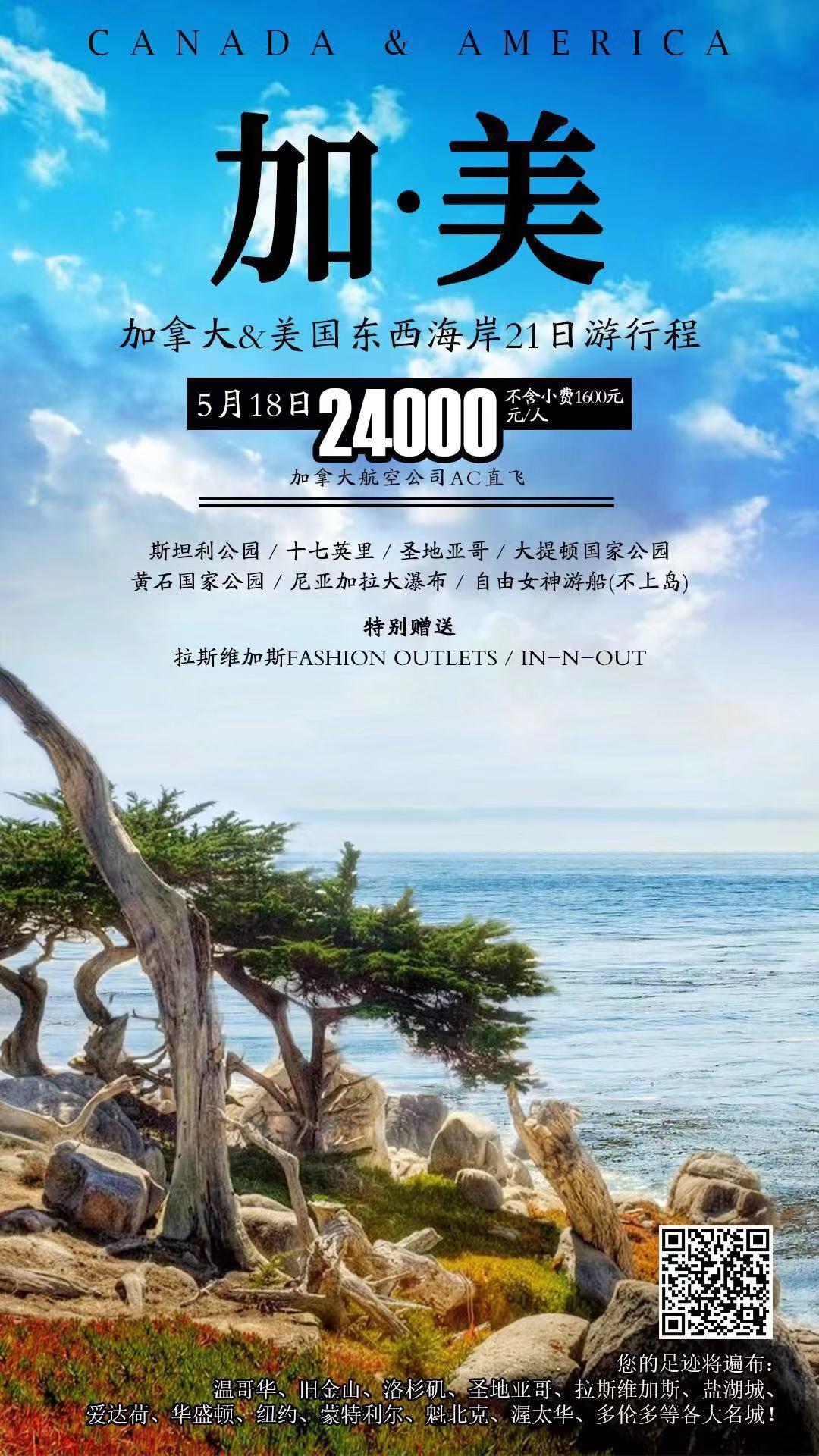 WeChat Image_20190311103843.jpg