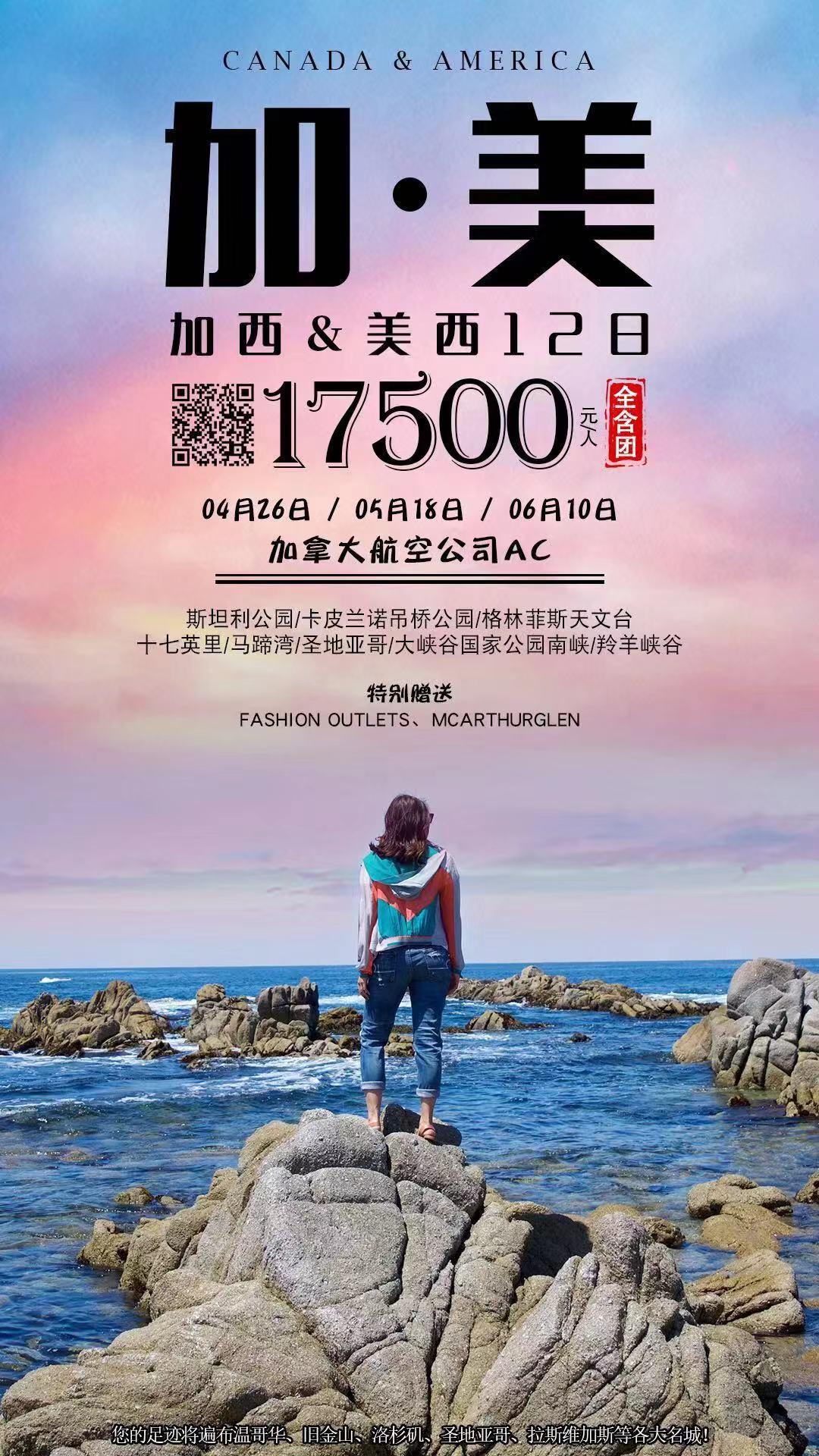 WeChat Image_20190311103847.jpg