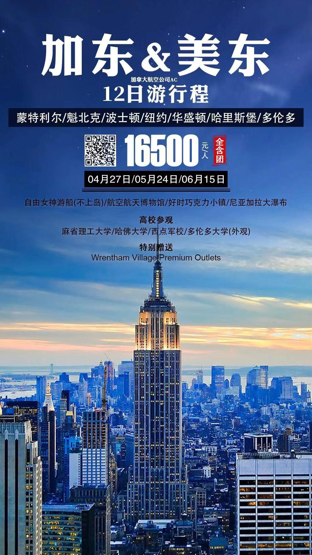 WeChat Image_20190311103850.jpg
