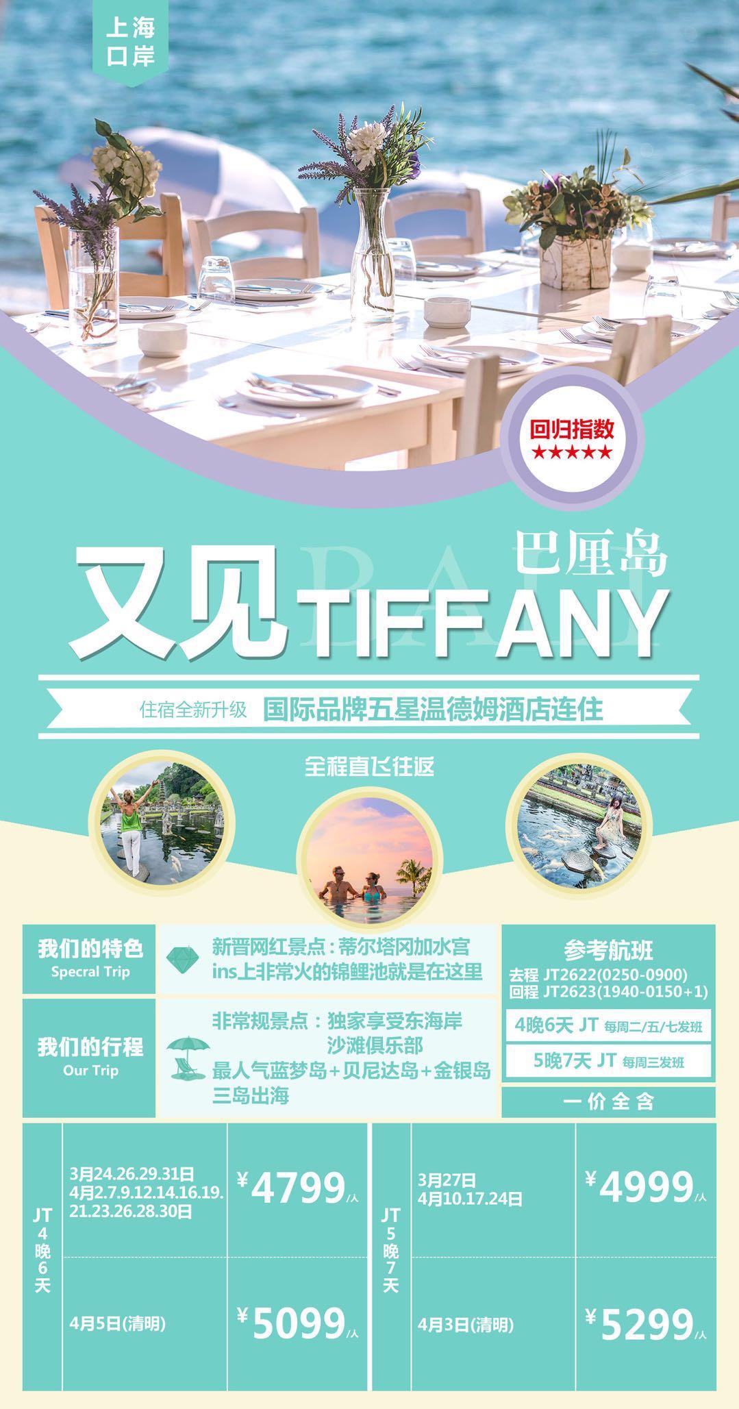 WeChat Image_20190319094110.jpg
