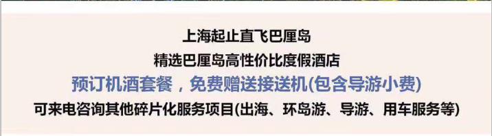 WeChat Image_20190320094825.png