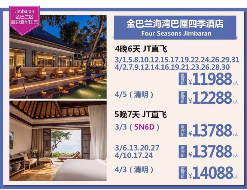 WeChat Image_20190320094846.png