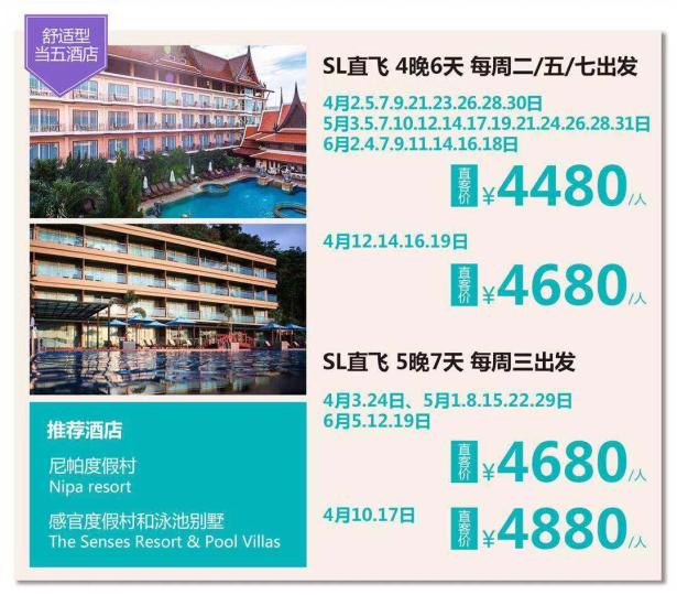 WeChat Image_20190322140733.png