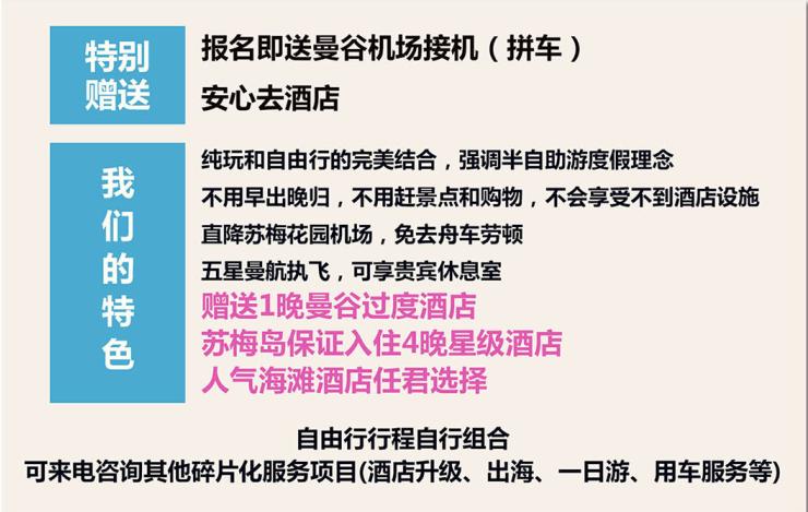 WeChat Image_20190322170949.png