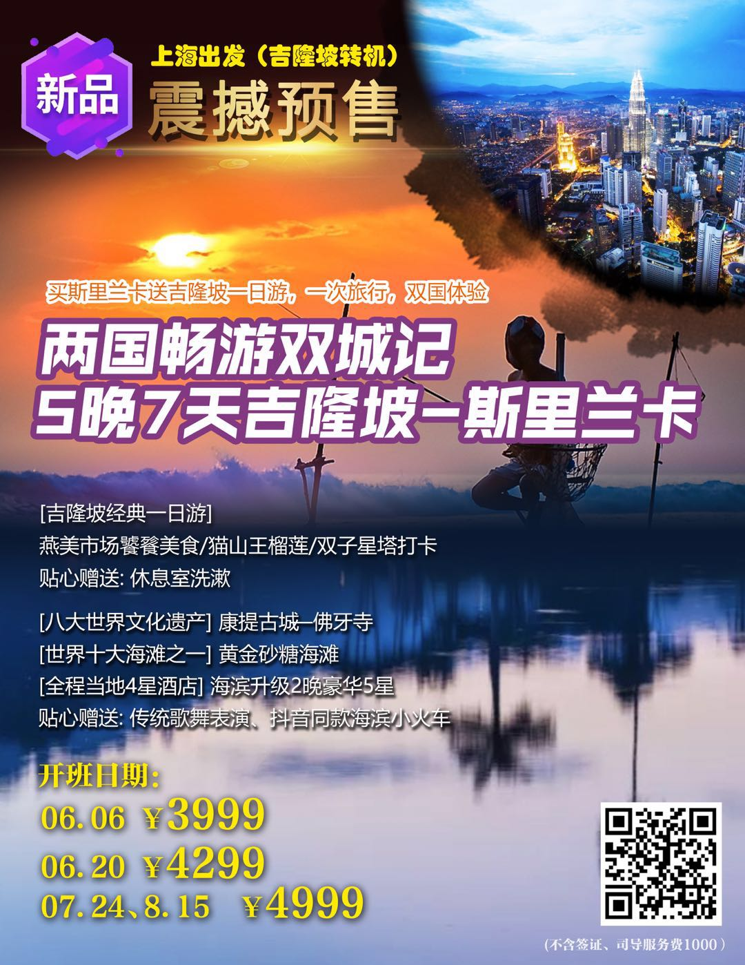 WeChat Image_20190326122127.jpg