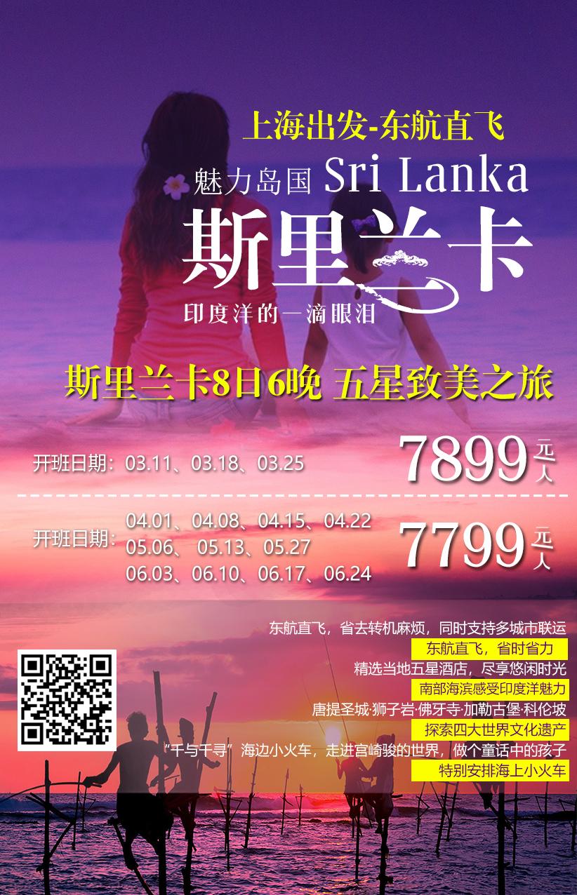 WeChat Image_20190326122148.jpg