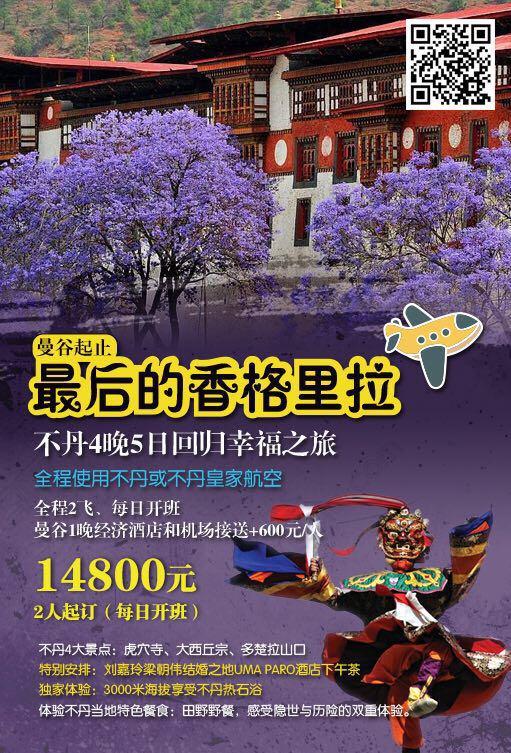 WeChat Image_20190326122137.jpg