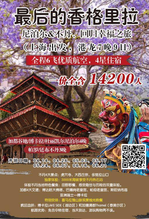 WeChat Image_20190326122141.jpg