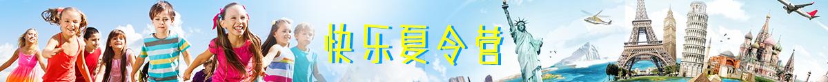小banner
