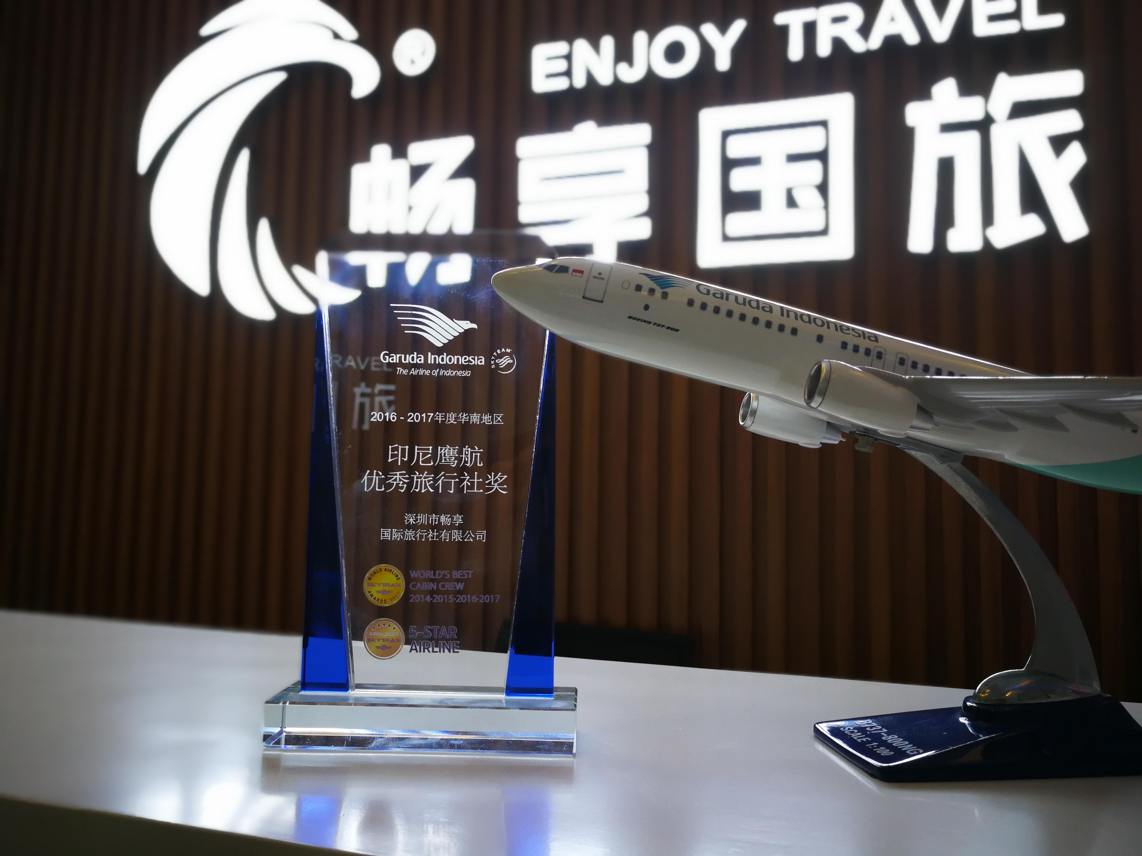 2014-2017蝉联全球十佳最佳空乘奖