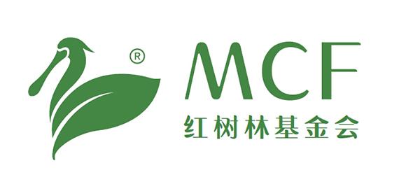 红树林基金会logo1xiao.jpg