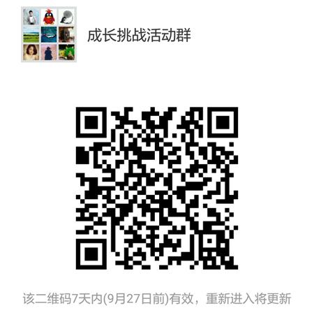QQ图片20160920113910.png