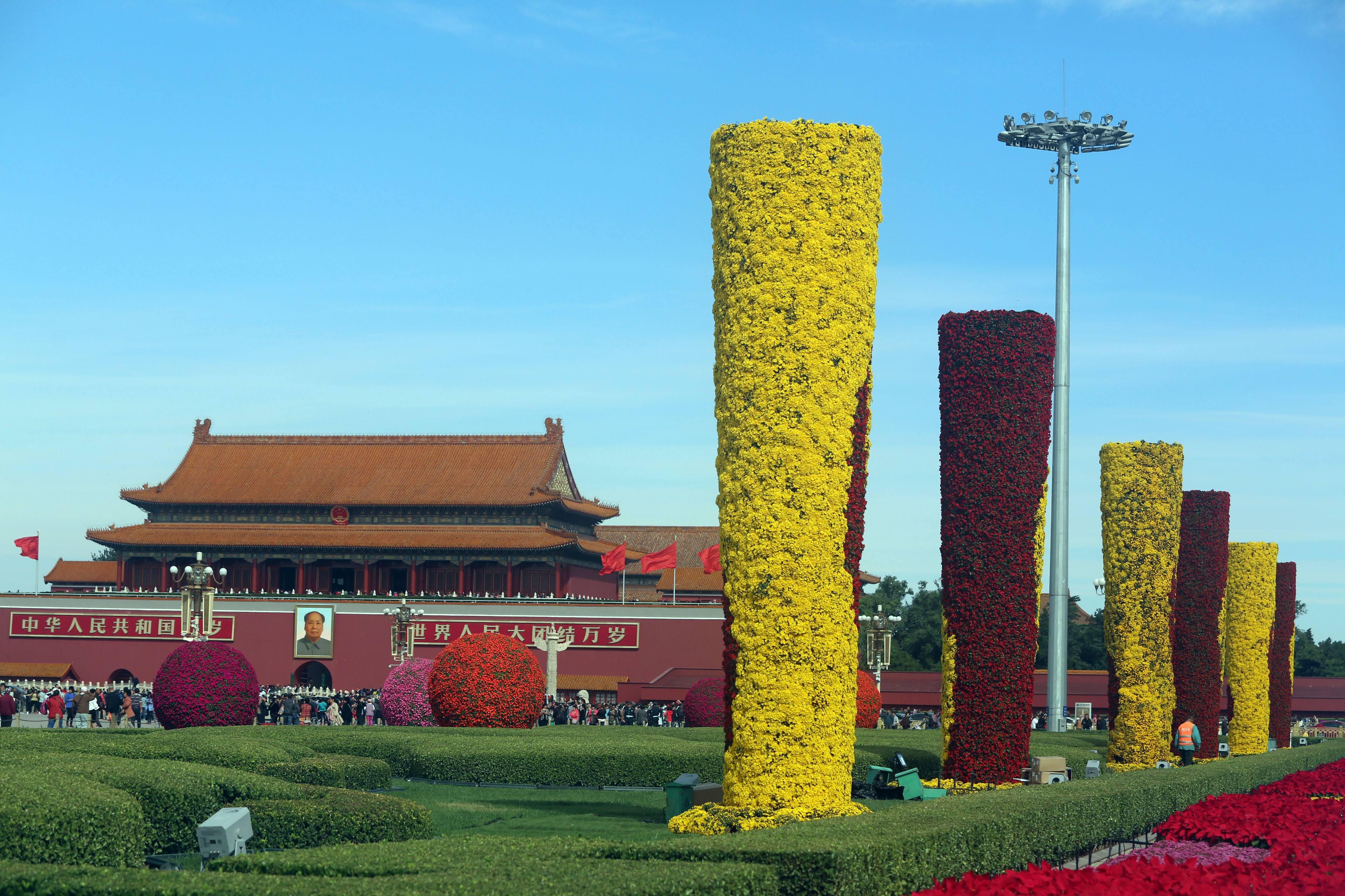 【天安门广场】--是世界上最大的城市中心广场,祖国北京的心脏!