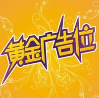 http://cdnfile.op110.com.cn/files/file/20170106/128846862760781250_1483690967669.jpg