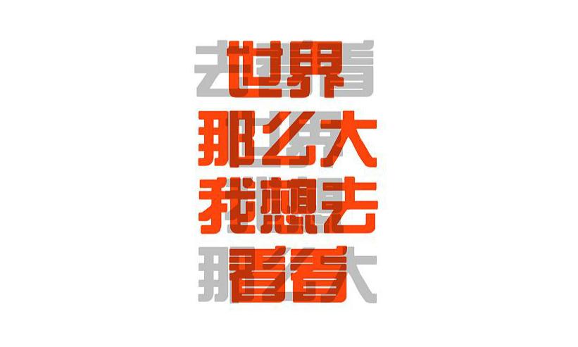http://cdnfile.op110.com.cn/files/file/20170906/timg_meitu_6_1504692289076.jpg