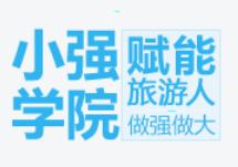 http://cdnfile.op110.com.cn/files/file/20180802/微信截图_20180802090409_1533171864432.png