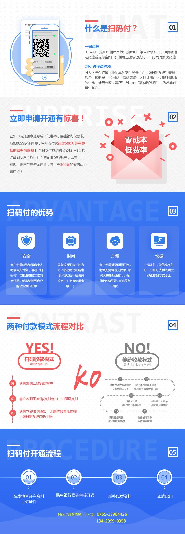 新闻图片(1).jpg