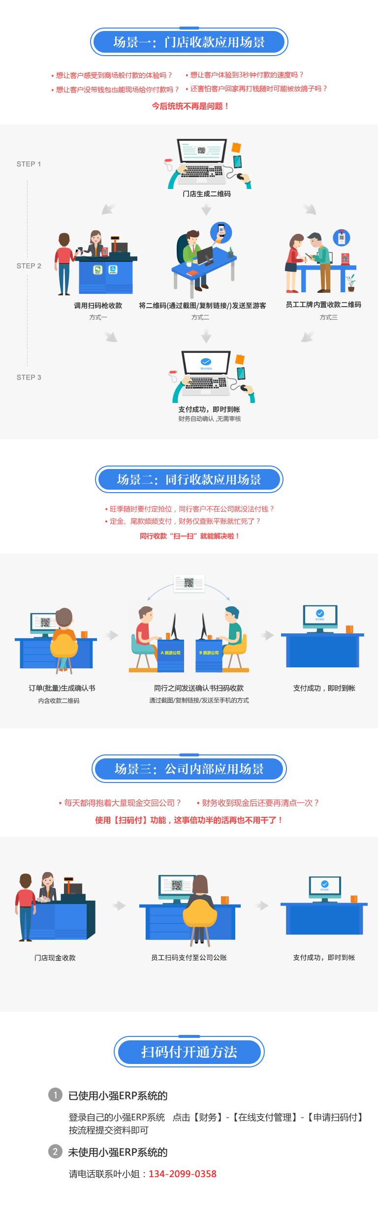 应用场景新闻图片(1).jpg
