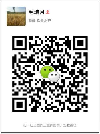 2113888899_meitu_1.jpg