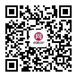 小强ERP微信.jpg